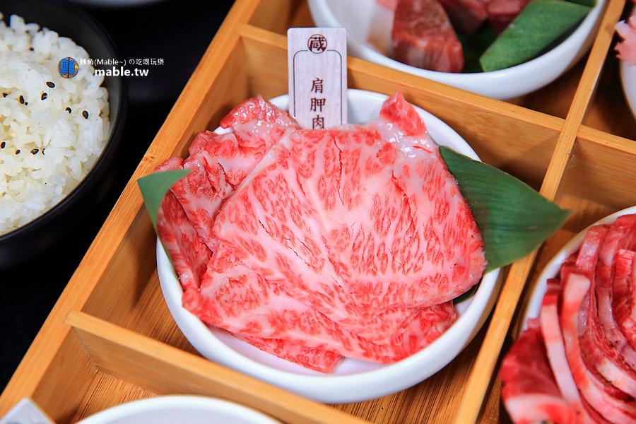 高雄岡山 牛藏日本和牛燒肉
