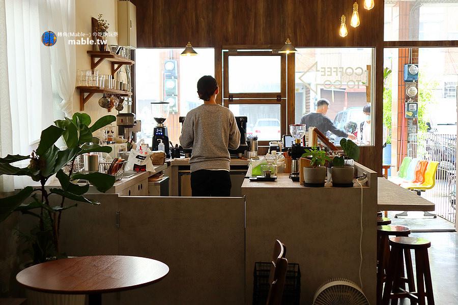 高雄日和咖啡 捷運巨蛋周邊 環境