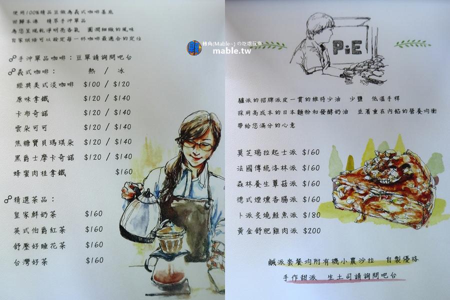 高雄 驢子實驗室 咖啡廳 菜單