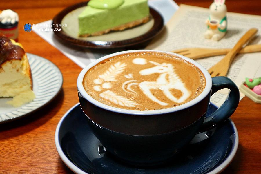高雄RanGerハス咖啡 2020SANREMO盃台灣拉花大賽冠軍