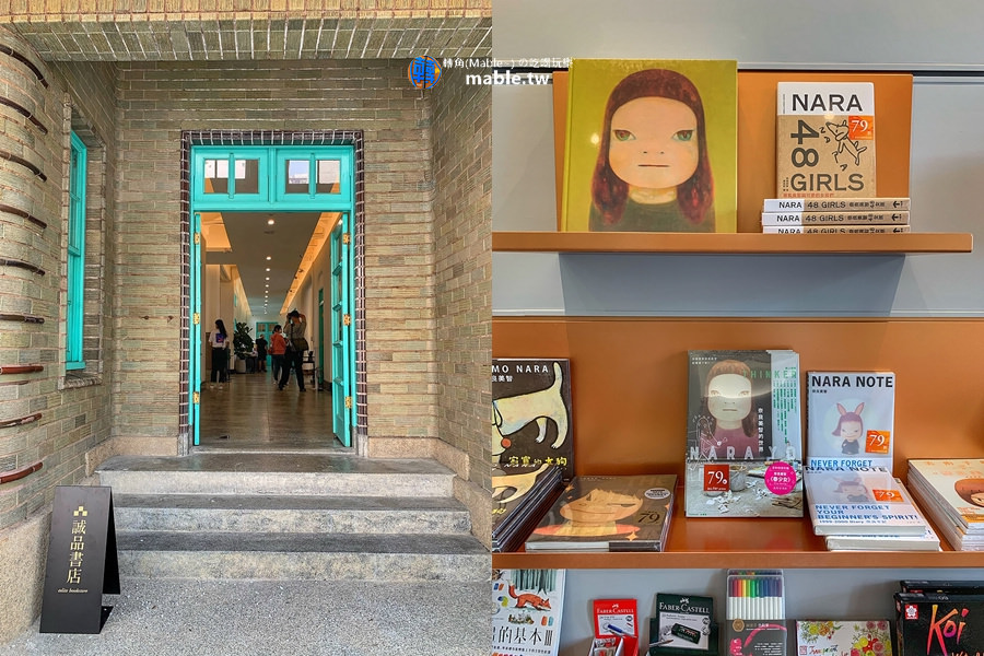 嘉義市立美術館 新景點