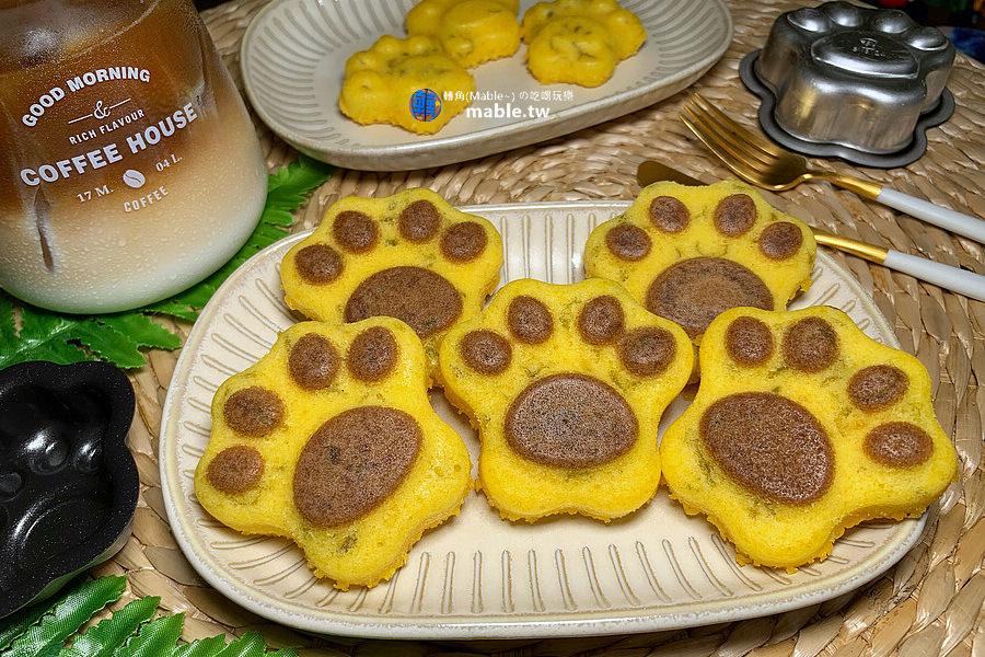 瑪德蓮食譜 貓掌檸檬蛋糕