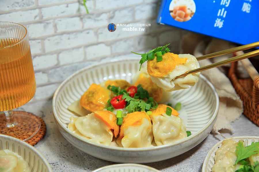 高雄果貿社區吳媽水餃鍋貼 團購宅配美食